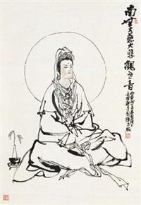 观音 by liu guohui