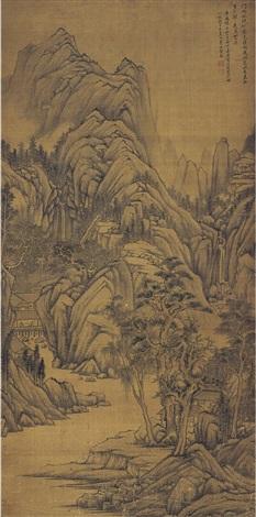秀峰远壑图 landscape by huang ding