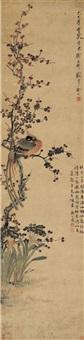 仿禹之鼎梅仙图 (bird seated on plum blossom tree) by xie zhiliu