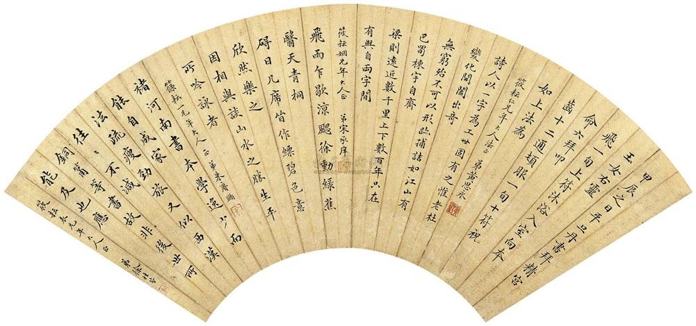小楷 calligraphy by song chengxiang zhu gengyang xu guifen and huang siyong