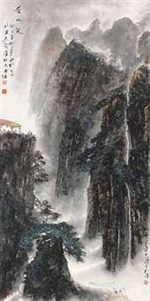 苍山笑 (landscape) by lin yongsong