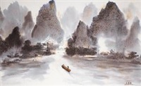 江水行筏 丝绸 (the drafting) by ma qunxiong