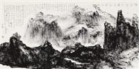 粗沙隐石图 (landscape) by zeng laide