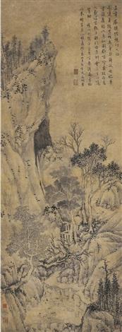 近斋南还图 landscape by wen zhengming