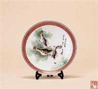 粉彩鱼藻图赏盘 by deng xiaoyu