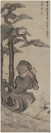 松石图 pine tree and rock by chen hongshou