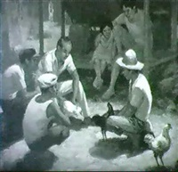 the cock fight by a.j. amorsolo