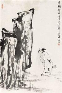 人物 by ya ming