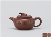 小憩逸趣 (teapot with buffalo shaped knob) by shi quan and jiang rong