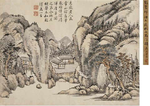 仿良常山馆图 studio in mountains after liang chang by zhang zongcang