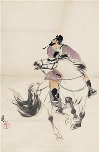 策马图 (harnessing a horse) by liu danzhai