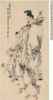 右军爱鹅图 (wang xizhi and his geese) by wu changshuo