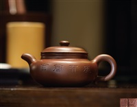 """座有兰言""仿鼓壶 (drum shaped teapot) by gu jingzhou"