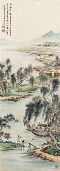 山水 by wu qingxia