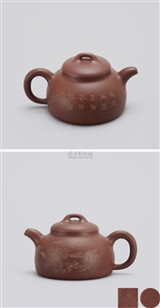 半月壶 (half moon shaped teapot) by gu jingzhou