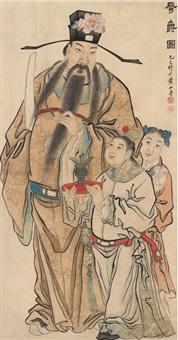 晋爵图 (figures) by huang shanshou