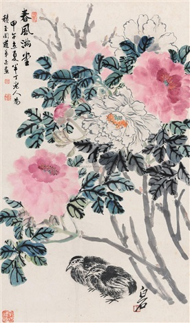 delightful scene by chen banding and qi baishi
