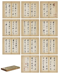行书 诗册 (poem album in running script) (album w/22 works) by jiang chenying