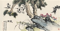 松鹤长春图 (crane and pine trees) by cao jianlou, qiao mu, wu changye, xu changming, and wu qingxia
