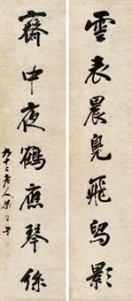 行书七言联 对联 纸本 by liang tongshu