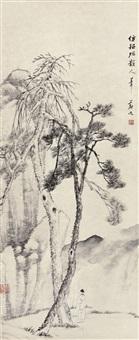 仿古山水 (landscape) by xiang wenyan