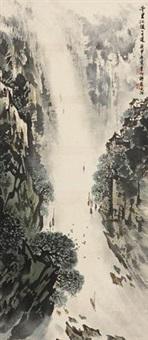 山水 by song wenzhi