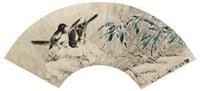 竹石梅雀 by jiang yu