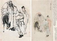 风尘三侠及稿本 (2 works) by liu kuiling