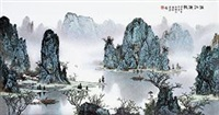 粉彩《漓江风景》山水瓷板 by xu huanwen