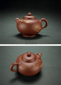 teapot decorated with tree leaves by ji yishun