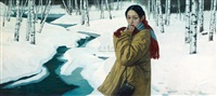 youth records no. 8-snow melting in wanda mountains by liu kongxi