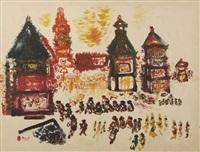 odalan (balinese temple ceremony) by rusli