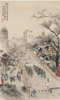 大街新景图 (street view) by you wuqu, liu songqiao, liu zimei, and gu yun'ao