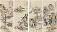 仿古山水屏 (landscape) (4 works) by gu yun