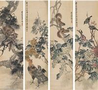 写生花鸟屏 (animals and flowers) (4 works) by liu bin
