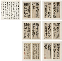 草书 临裴将军帖 (calligraphy in cursive script) (album w/12 works; + colophon) by wang shu