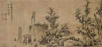 泉石槎枒 by zhou zhikui