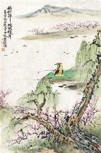 杨柳岸晓风残月 by xiao ping