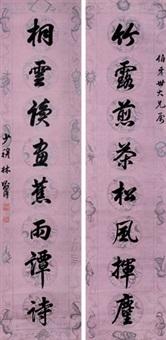 行书八言联 对联 蜡笺 by lin zexu