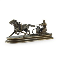 cossack horseman by georgy gabashvili