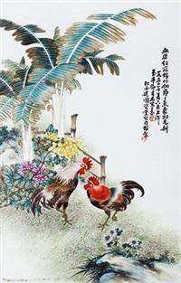 粉彩《血染红冠》图瓷板 by deng xiaoyu