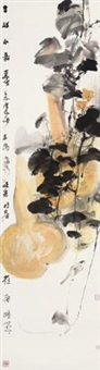 吉祥永嘉 (calabash) by ma shunxian