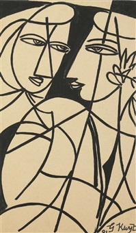 Two Female Figures, 1981