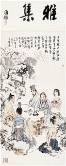 雅集图 (gathering) (+ shitang) by liu guohui