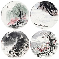 spring scenery, snow scenery, moonlit night in the spring, mountain in the snow (4 works) by cui ruzhuo
