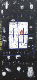 unknown by squeak carnwath