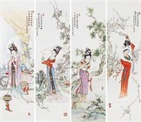 粉彩四美图人物瓷板 (set of 4) by ren yiping