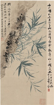 雨后晴竹图 (bamboo grove after rain) by wu hufan