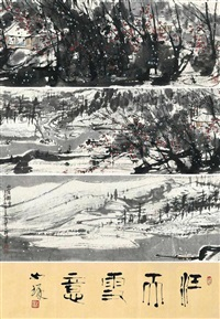 river and snow impression by cui ruzhuo