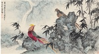 竹石锦鸡图 (bamboo, rock and pheasant) by yu zicai and wu qingxia